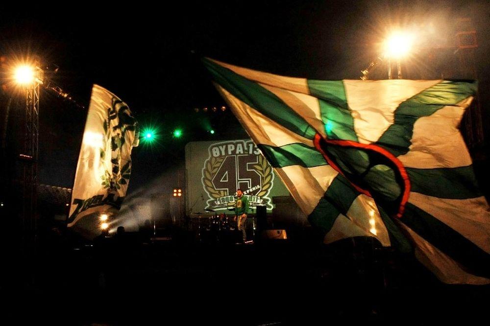 ΠΑΟ θρησκεία, έτσι γιορτάζει η Θύρα 13 (photos+video)