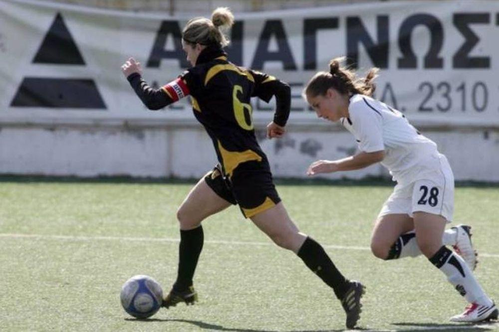Συνεχίζεται η δράση στο γυναικείο πρωτάθλημα