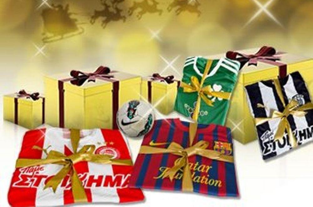 Χριστούγεννα σημαίνουν Sportarena.gr