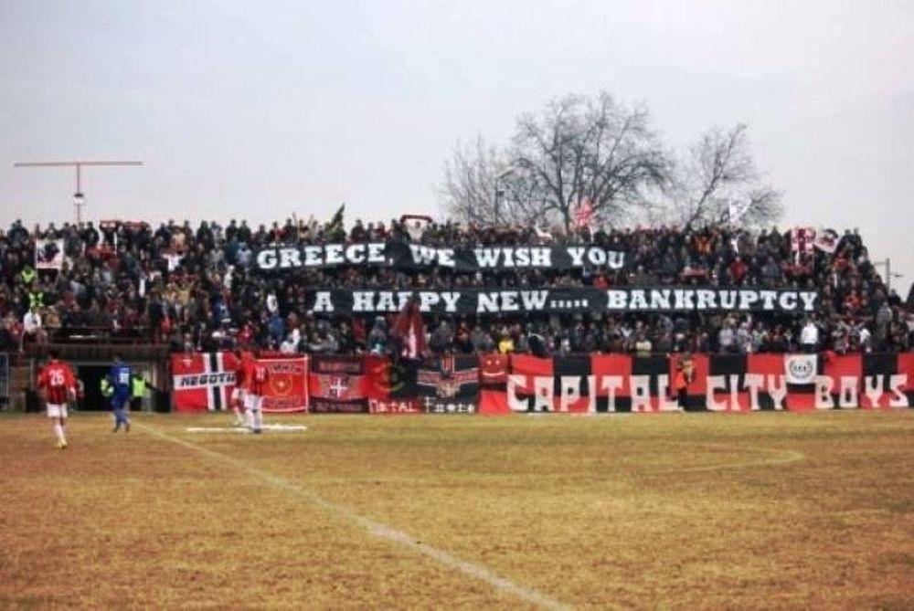 Πανό κατά της Ελλάδας σε γήπεδο των Σκοπίων