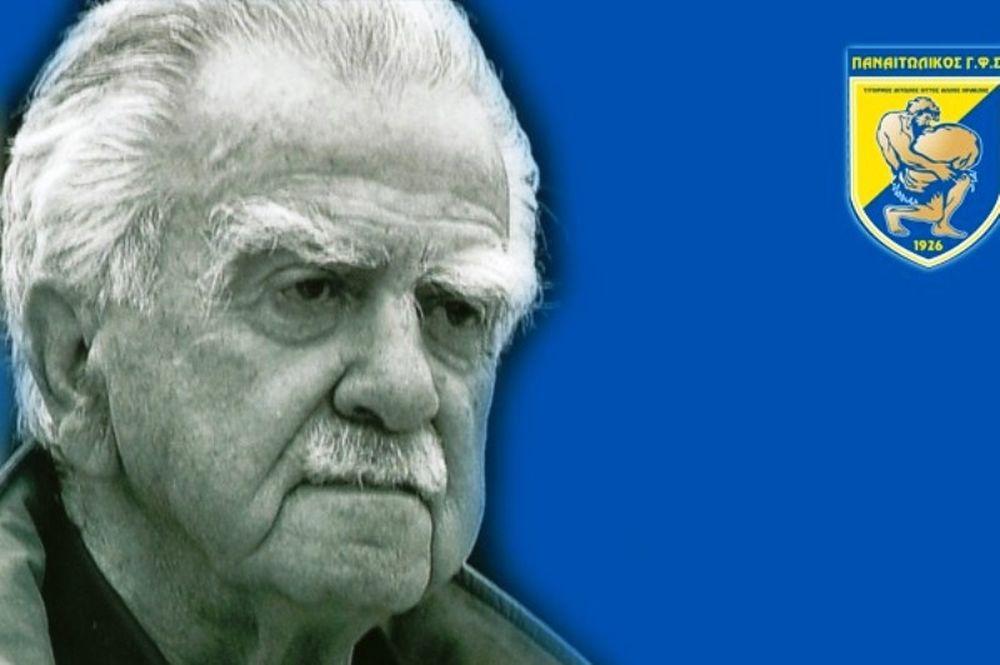 Συλλυπητήρια Παναιτωλικού για το θάνατο του Κρικελή