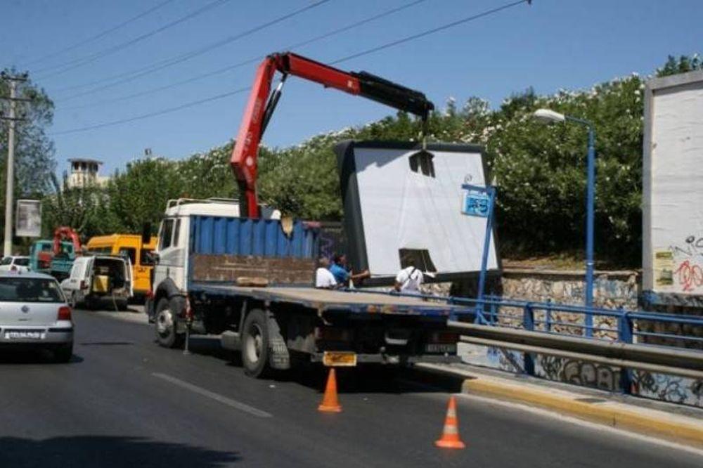 Κυκλοφοριακές ρυθμίσεις σε δρόμους του Λεκανοπεδίου