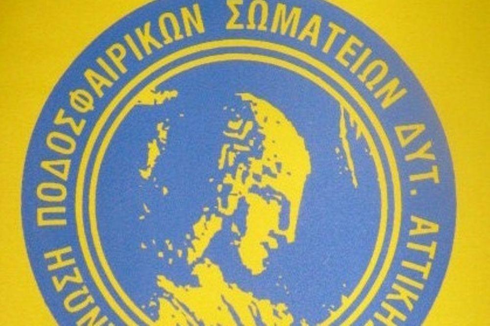 Πρωτάθλημα Παίδων ΕΠΣΔΑ