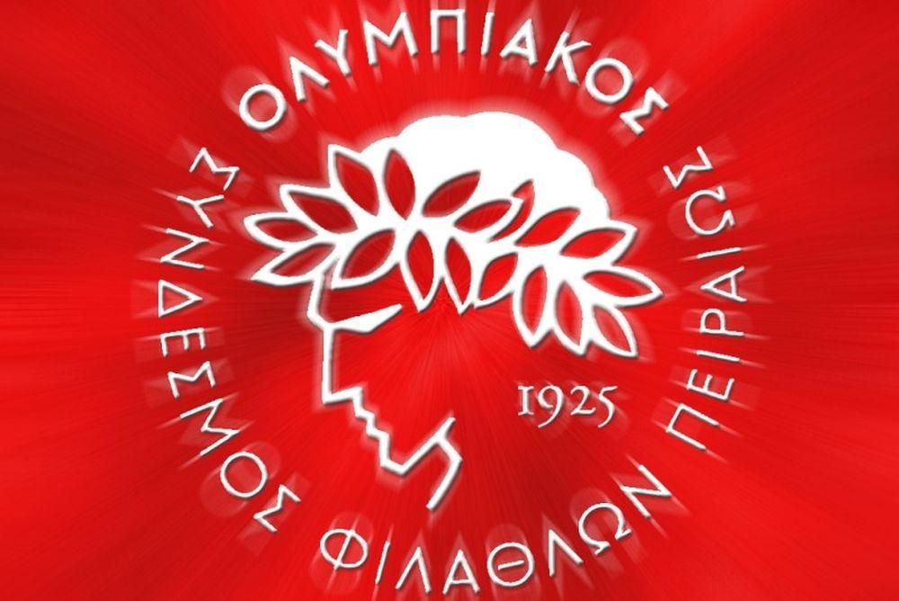 Το… παραμύθι του Ολυμπιακού