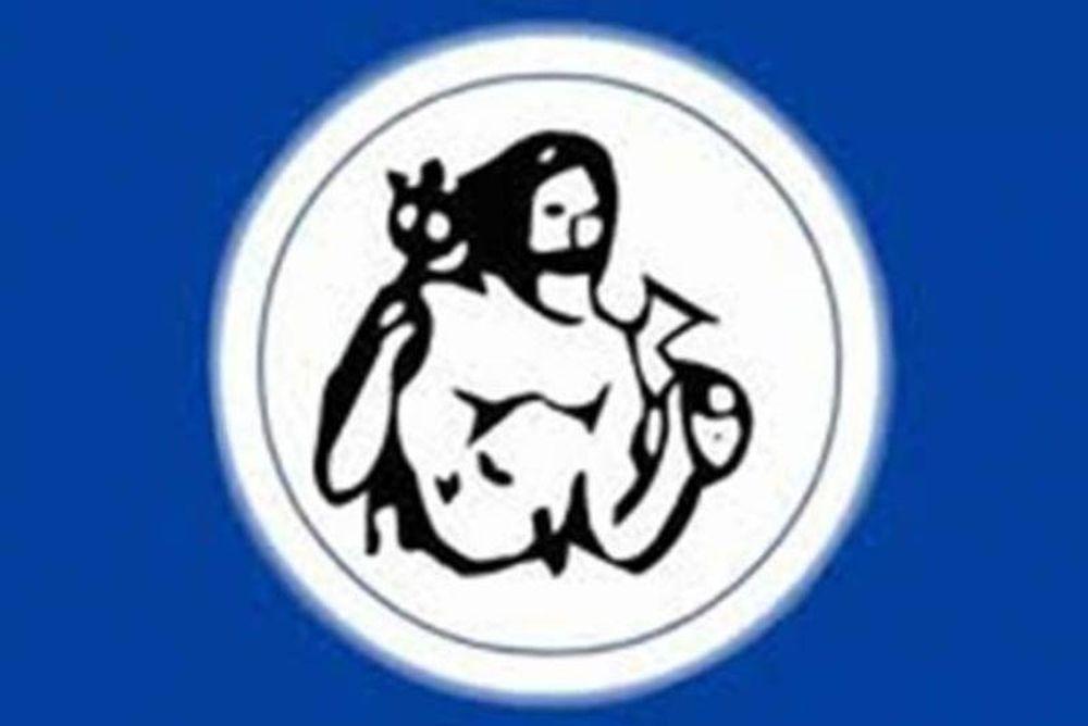 Πρωτάθλημα ΕΠΣΠ