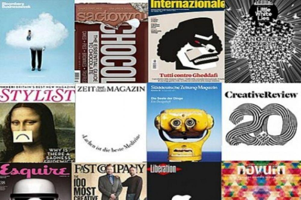 Ψηφιακές κάλπες για τα καλύτερα εξώφυλλα περιοδικών του 2011