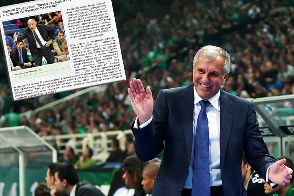 Ομπράντοβιτς: «Δεν έχω λόγο να φύγω από τον Παναθηναϊκό»