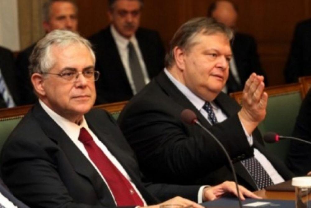Νέα φορολογική καταιγίδα από την κυβέρνηση