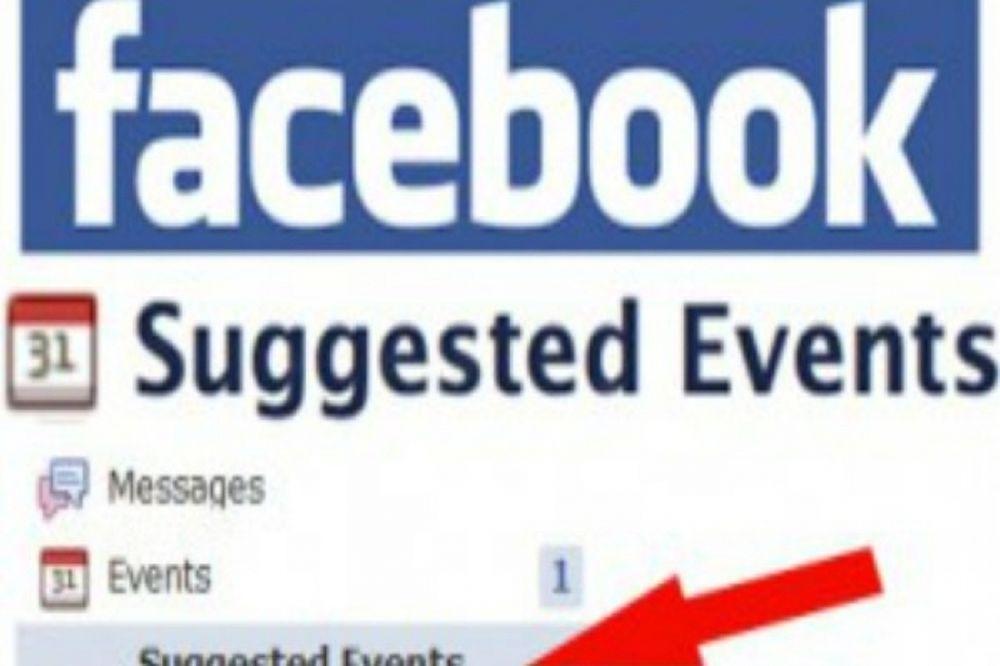 Η νέα λειτουργία του Facebook