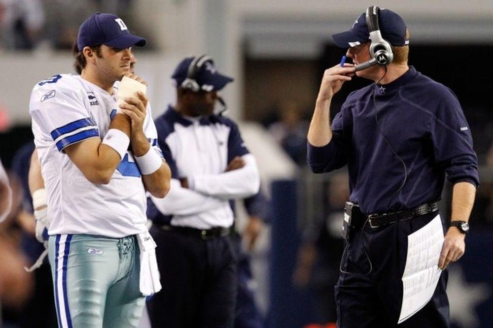 Σίγουρος ο Romo για την συμμετοχή του