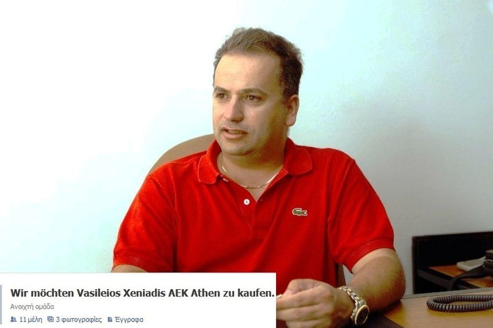 «Θέλουμε ο Ξενιάδης να αγοράσει την ΑΕΚ»