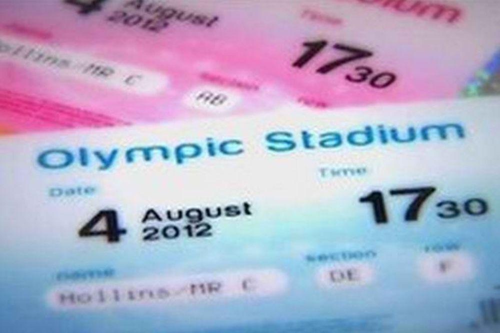 Λάθος εισιτήρια για τους Ολυμπιακούς Αγώνες