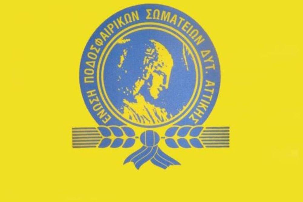 Κύπελλο ΕΠΣΔΑ