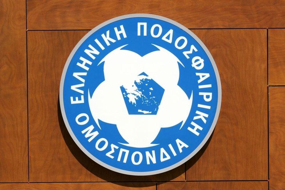 Οι διαφωνίες της ΕΠΟ για το νέο νόμο (photos)