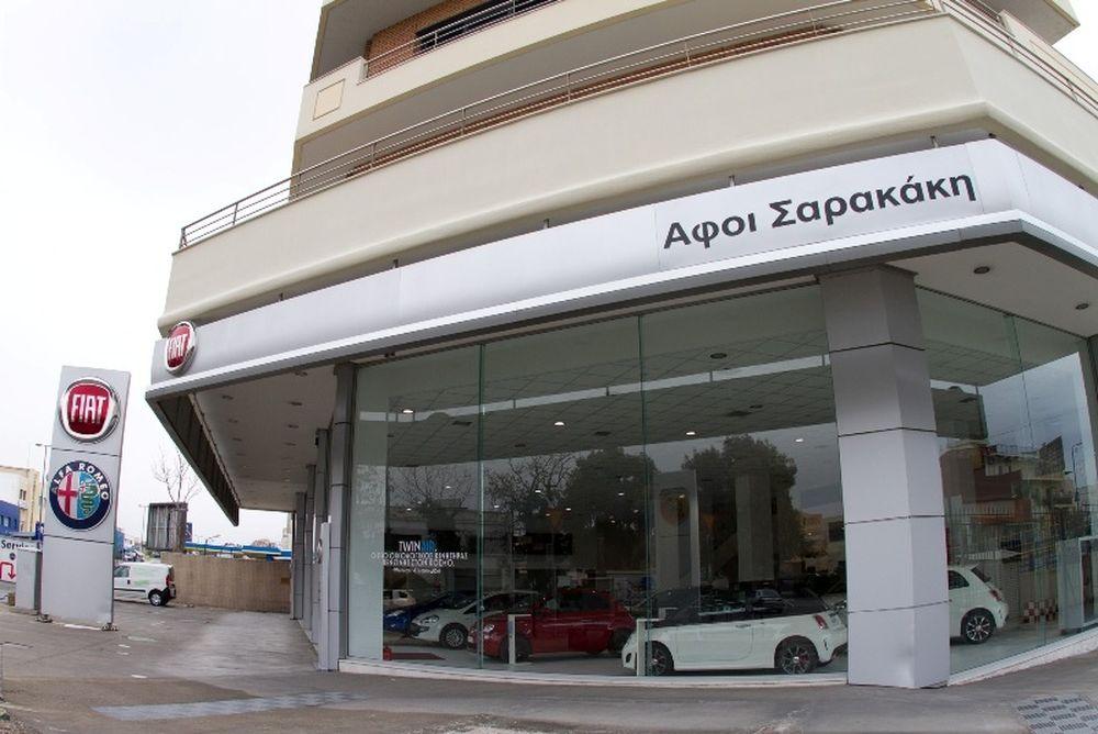 Κάθετη μονάδα Fiat – Alfa Romeo και Abarth από την Αφοι Σαρακάκη