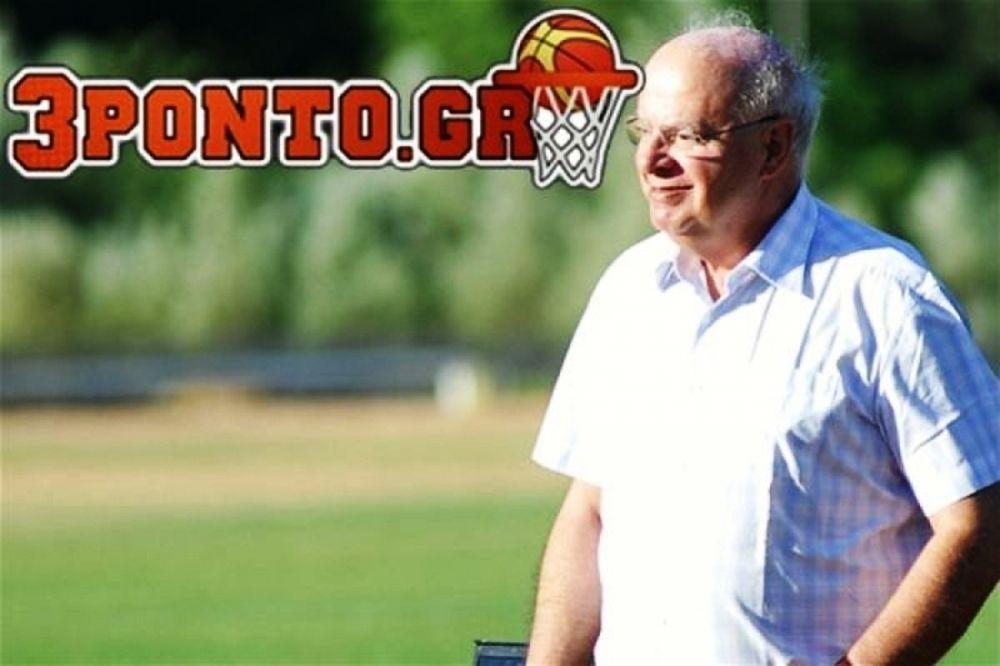 Βασιλακόπουλος: «Καταφέραμε να αγαπήσει ο Έλληνας το μπάσκετ»