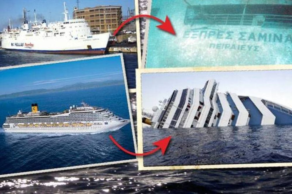 Oι ομοιότητες του Costa Concordia με το Express Samina