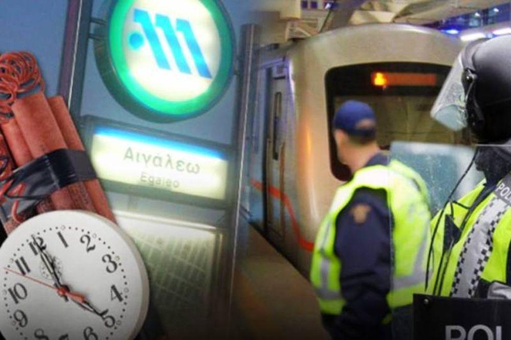 Ενεργοποιημένη ήταν η βόμβα στο μετρό