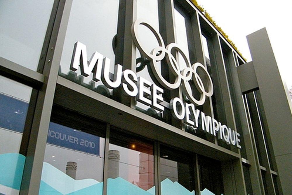 Ολυμπιακό Μουσείο στο Λονδίνο
