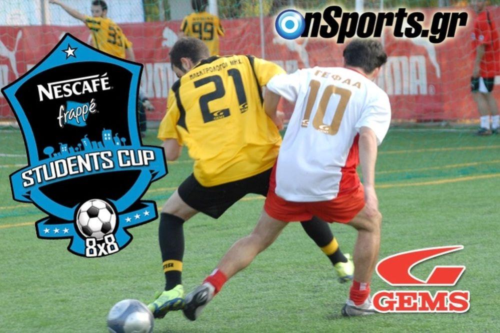 Το πανόραμα των αγώνων του Nescafe Frappe Students Cup