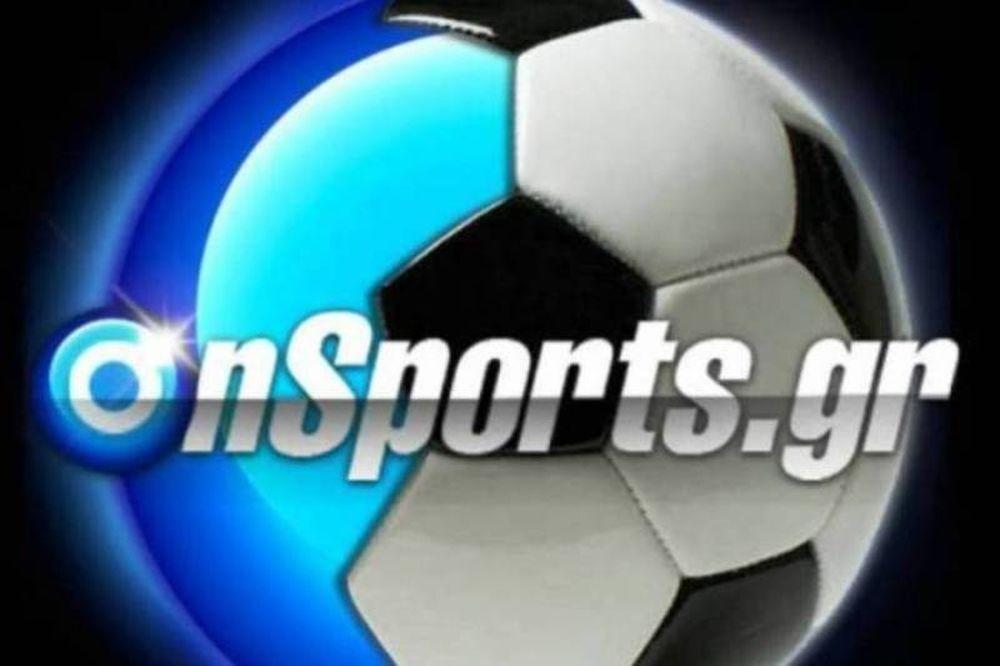 Σήμερα και αύριο οι ημιτελικοί κυπέλλου ΕΠΣΛ