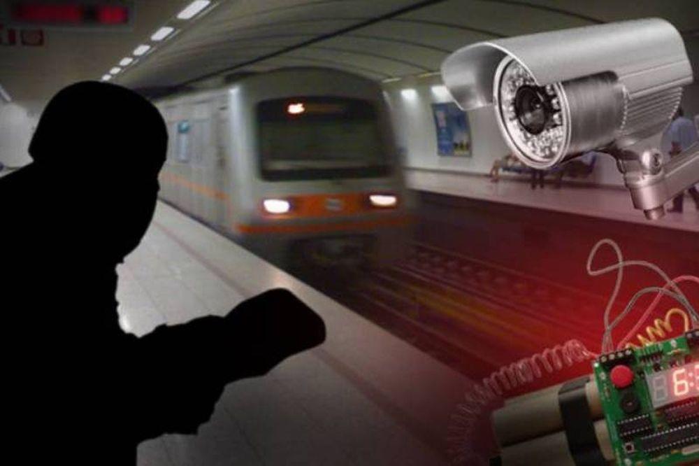 «Κόκκινος συναγερμός» για νέα τρομοκρατική επίθεση