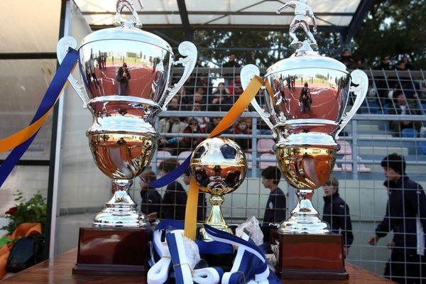 «Κληρώνει» για το Κύπελλο Ευρυτανίας