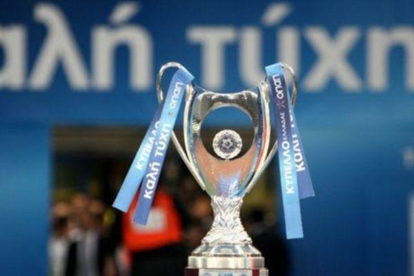 Συσκέψεις για τον τελικό Κυπέλλου...