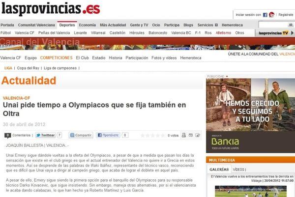 «Ο Έμερι καθυστερεί, εξετάζει Όλτρα ο Ολυμπιακός»