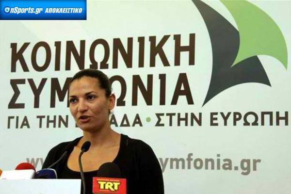 Εκλογές 2012: Η Σταυρούλα Αντωνάκου στο Onsports
