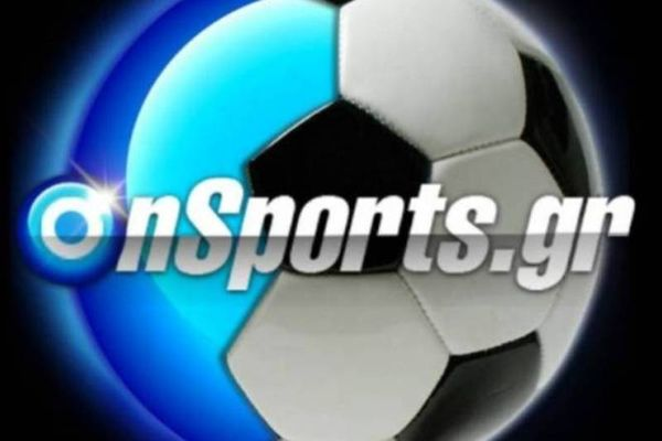 Α.Ο. Άρτεμις – Σταμάτα 0-4
