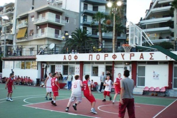 Free basketball camp από τον Πορφύρα