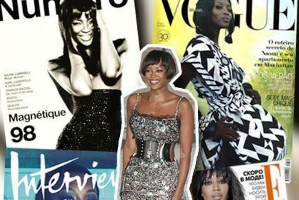 Τα ωραιότερα εξώφυλλα της Naomi