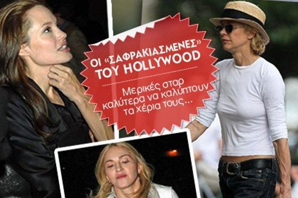 Όταν οι star του Hollywood θυμίζουν body builders