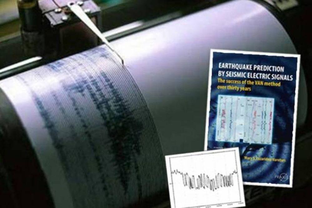 Όλη η αλήθεια για την πρόγνωση σεισμών με τη μέθοδο ΒΑΝ