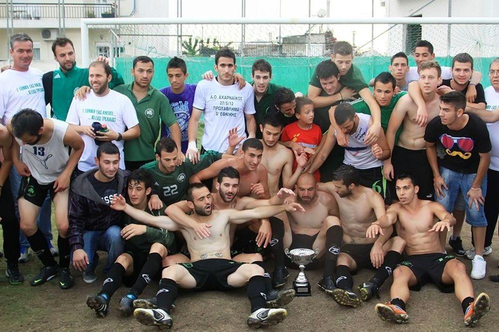 Επέστρεψε στην Football League 2 ο Αχαρναϊκός! (photos)