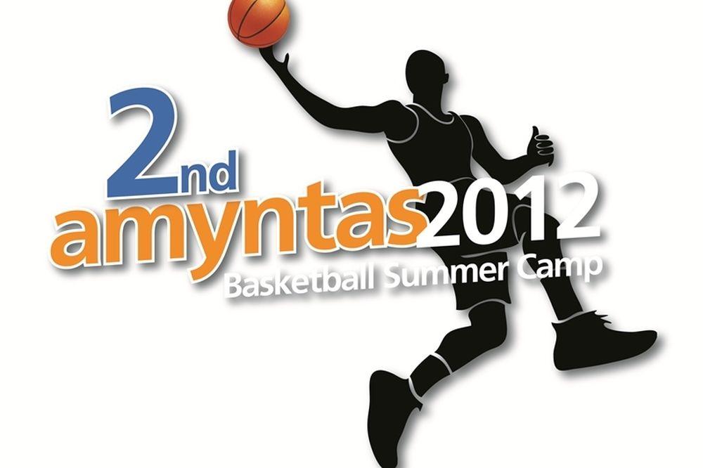 Το δεύτερο summer camp του Αμύντα