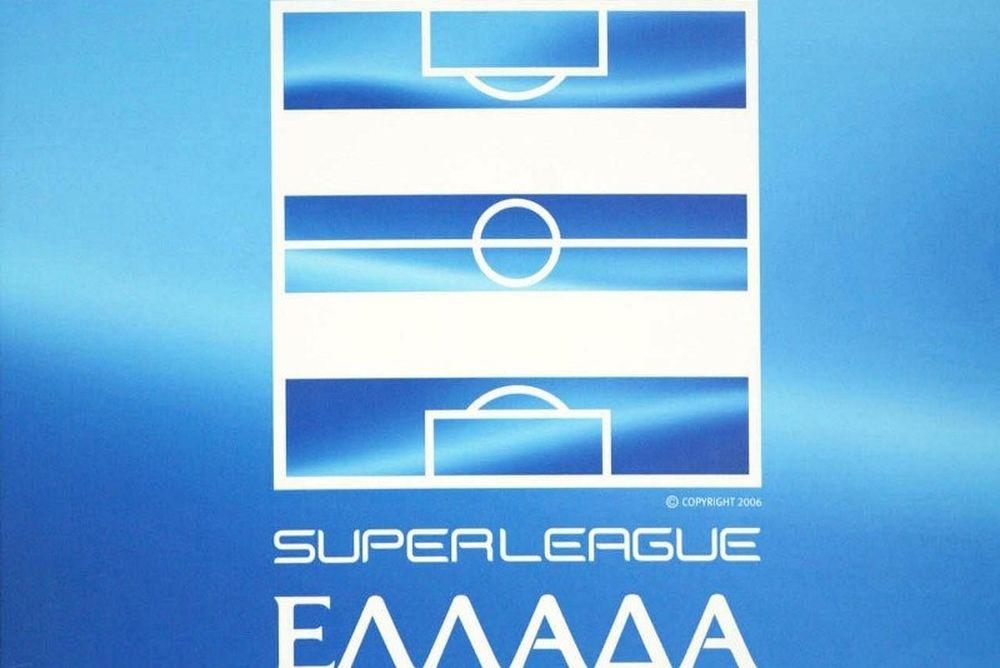 Super League: Επικυρώθηκε μέχρι την 11η θέση η βαθμολογία