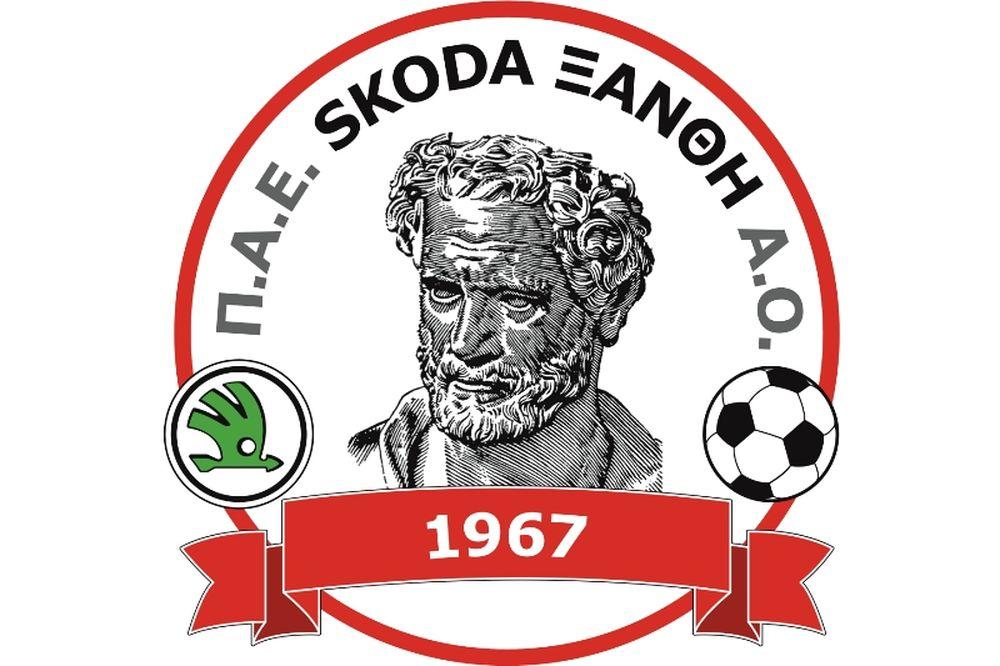 Το νέο σήμα της Skoda Ξάνθη