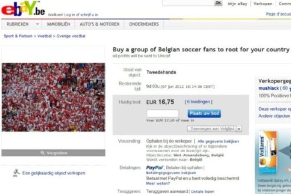Euro 2012: Αγόρασε και εσύ οπαδούς, μπορείς!