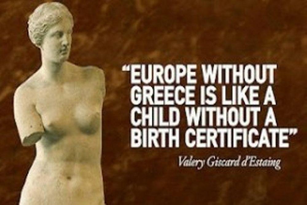 Liberation: «Ο Έλληνας δεν θα σκύψει δουλικά»