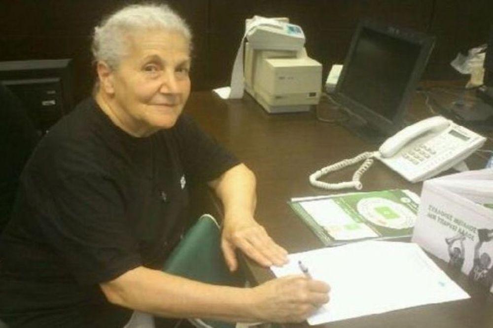 «Πράσινη» γιαγιά προς… μίμηση!