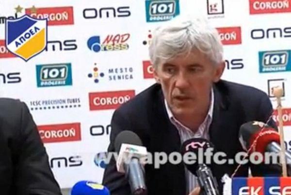Γιοβάνοβιτς: «Τώρα η Αάλεσουντ για τον ΑΠΟΕΛ» (video)