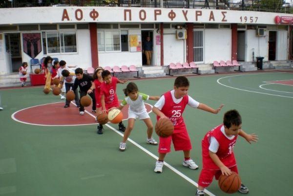 «Η μαγεία του μπάσκετ στον Πορφύρα»