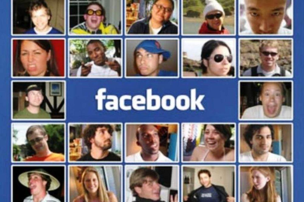 Facebook: 10 λόγοι για τους οποίους μπορεί να σας διαγράψουν