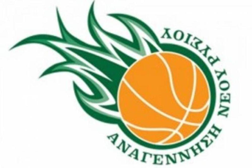Κύπελλο Ελλάδας Γυναικών: Πέρασε η Αναγέννηση Νέου Ρυσίου