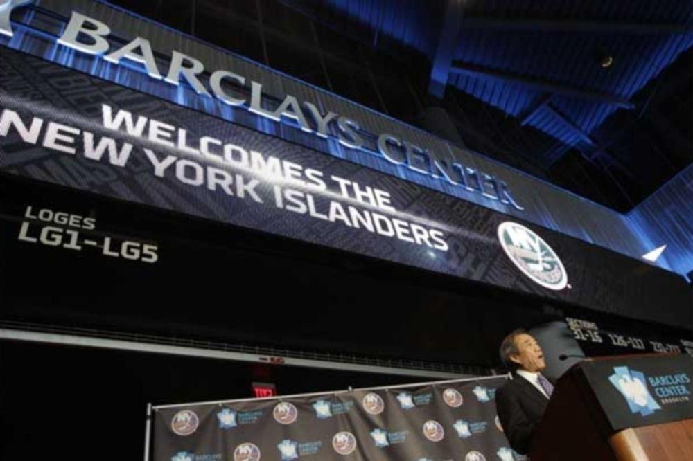 NHL: Στο Μπρούκλιν οι Άιλαντερς