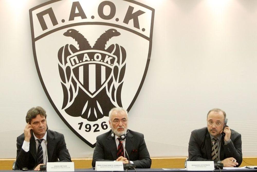 Ενώπιον της UEFA ο ΠΑΟΚ