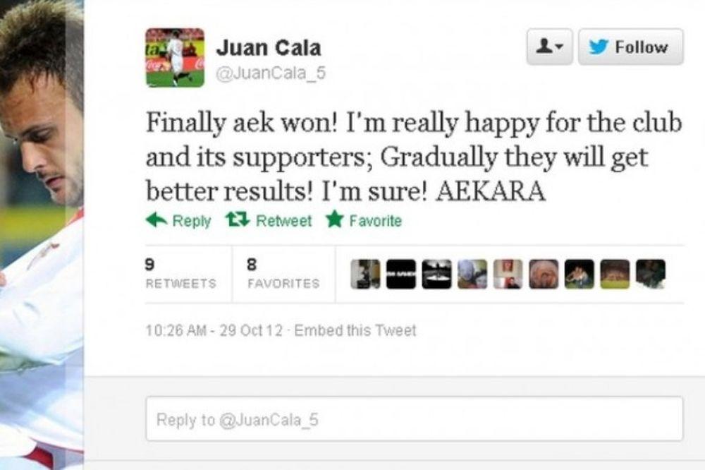 Κάλα: «Επιτέλους νίκη για την ΑΕΚ!»