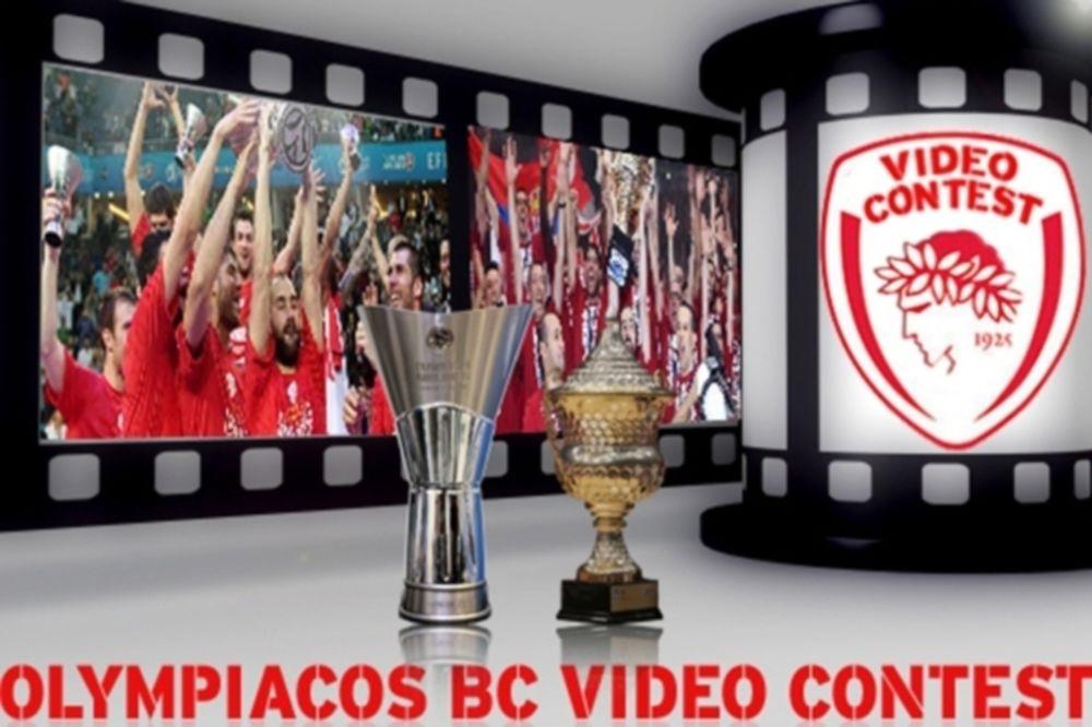 Ολυμπιακός: Οι νικητές του διαγωνισμού (videos)